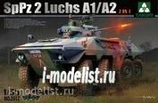 2017 Takom 1/35 SpPz 2 Luchs A1/A2