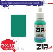 26117 ZIPMaket Краска акриловая Изумрудный Интерьерный