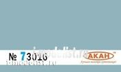 73016 Акан Краска водорастворимая Голубой (выцветший) окраска нижних поверхностей на камуфлированных самолётах: МuГ: 21;23;25р;25рб;27; Суххой-:15;17;25;27