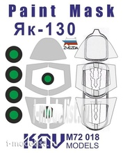 M72 018 KAV models 1/72 Окрасочная маска на Як-130 (Звезда)