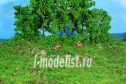 1882 Heki Материалы для диорам Травяное покрытие структурированное трава в лесу 19x30 см