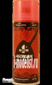 1001 Abordage Краска-спрей флоуресцентная Красная 400 мл