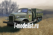 83845 HobbyBoss 1/35 Советский грузовик ЗИС-151