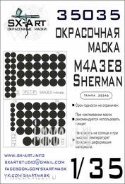35035 SX-Art 1/35 Окрасочная маска M4A3E8 Sherman (Tamiya 35346)