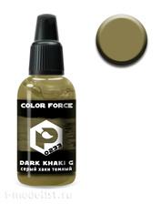 art. 0233 Pacific88 airbrush Paint khaki dark (Dark khaki grey)