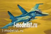 81756 HobbyBoss 1/48 Russian Fighter-Bomber S. U.-34 FULLBACK