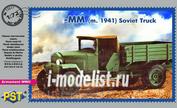 72077 PST 1/72 Грузовой автомобиль ММ (1941)