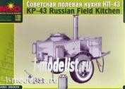 35003 Макет 1/35 Советская полевая кухня Кп-43