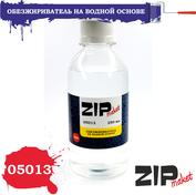 05013 ZIPMaket Обезжириватель на водной основе (250 мл.)