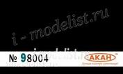 98004 Акан Стандартный черный, тонировочный пигмент