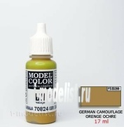 70824 Vallejo Краска акриловая `Model Color` Немецк.защитный охристый/Cam Orange Ochre