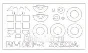 72090-1 KV Models 1/72 Набор окрасочных масок для Bf-109 F-2 + маски на диски и колеса