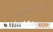 82044 Акан FS: 30257 Древесный (Wood) Объём: 10 мл.