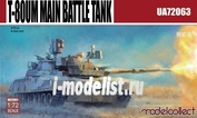 UA72063 Modelcollect 1/72 T-80UM Main Battle Tank