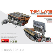 37066 MiniArt 1/35 Transmission of the T-54 tank (late version)