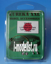 ER-3539 EurekaXXL 1/35 Towing cable for Type 97 Chi-Ha Medium Tank (Early Production)