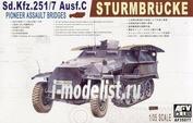 AF35077 AFVClub  1/35 Sd.Kfz.251/7 Ausf.C Sturmbrucke Assault Bridg