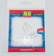 AVD243011810 AVD Models 1/43 Лом ЛО-24, 10 шт