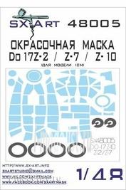 48005 SX-Art 1/48 Окрасочная маска Do-17Z-2/Z-7/Z-10 (ICM)
