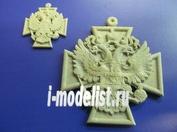 21004 DasModel 1/1 Орден За заслуги перед Отечеством