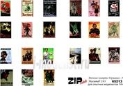 65213 ZIPMaket 1/43 Военные плакаты Германия - 2