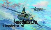 05801 Я-моделист клей жидкий плюс подарок Trumpeter 1/48 Самолет Mig-23BN Flogger H