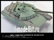 35011 Miniarm 1/35 T-64БМ