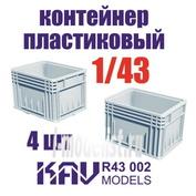 R43 002 KAV models 1/43 Plastic container (4 PCs)