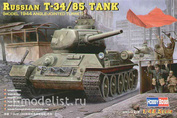 HobbyBoss 1/48 84809 Russian T-34/85 1944 Tank (Model 1944 Angle-Jointed Turret)