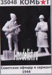 35048 Комбат 1/35 Советские офицер и сержант. 1944