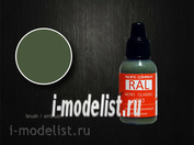 6003 Pacific88 RAL Olive green (olive green)