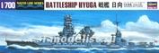 49118 Hasegawa 1/700 Крейсер IJN Battleship Hyuga
