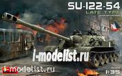 37042 MiniArt 1/35 SU-122-54 late type