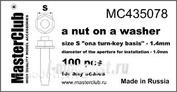 Mc435078 MasterClub a Nut, washer, spanner size - 1.4 mm