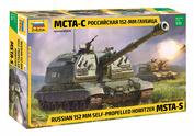 3630 Звезда 1/35 Российская самоходная 152-мм артиллерийская установка Мста-С