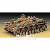 13235 Academy 1/35 Sturmgeschultz IV