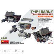 37051 MiniArt 1/35 Transmission of the T-54 tank (early version)