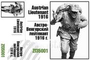 ZF35001 Zebrano 1/35 Австро-Венгерский лейтенант 1916 год