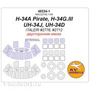 48234-1 KV Models 1/48 48234-1 H-34A Pirate, H-34G.lll, UH-34J, UH-34D - двусторонние маски + маски на диски и колеса