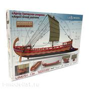 LSM0701 LSModel 1/48 Scale wooden model Greek unirema