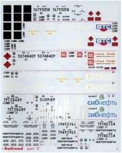 D87006 Zebrano 1/87 Декаль Railroad 3. Российские ж/д. Цистерны