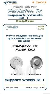 R72015 ColibriDecals 1/72 Смолянные наборы дополнений Pz IV катки поддерживающие (часть I)
