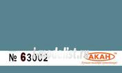 63002 Акан АМТ - 7: Голубой Назначение: авиация СССР - II WW. Применение: с июня 1941г по 1950е годы. Нижние поверхности на всех типах самолётов деревянной или смешанной конструкции. Объём: 10 мл.