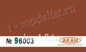96003 Акан Медь, тонировочный пигмент