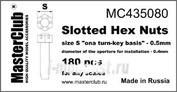 Mc435080 MasterClub Crown nut, turnkey size - 0.5 mm