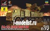 72401-R Armory 1/72 ЗРПК Панцирь-С1