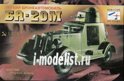 НПФ1 НПФ Старт 1/35 Лёгкий бронеавтомобиль Ба-20М (нет коробки)