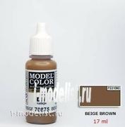 70875 Vallejo acrylic Paint `Model Color Beige chestnut/Beige brown