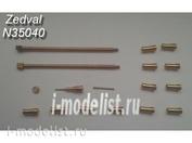 N35040 Zedval 1/35 Набор деталей для БМПТ