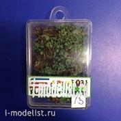 3031/3 DasModel 1/35 Придорожные растения 5 шт. Вариант 3 (тёмно-зеленые)